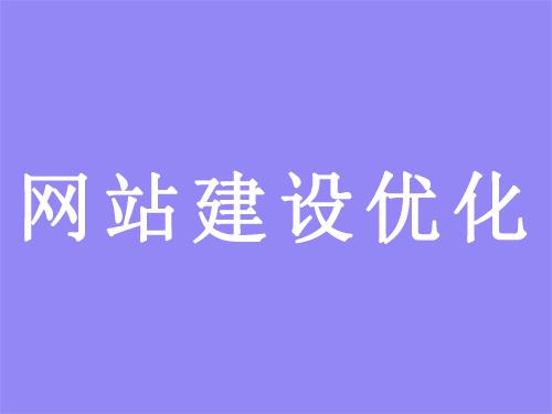 蒜站网站转让网_资讯_移动索引量工具自定义规则的变化