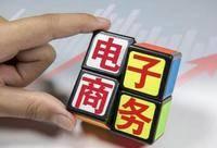 天津市淘宝店代运营对网店装修注意什么?