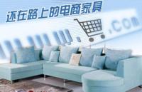 深圳有实力的淘宝运营公司怎么去运营网店?