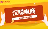 滨州网店托管平台是怎么安排网店商品上架的呢?